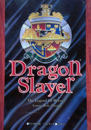 Cover for Dragon Slayer: The Legend of Heroes.