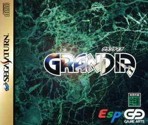 Cover for Grandia.