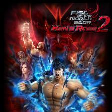 Cover for Fist of the North Star: Ken's Rage 2.