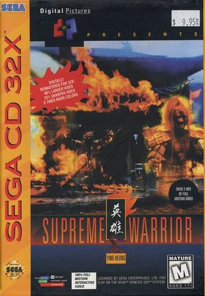 Cover for Supreme Warrior.