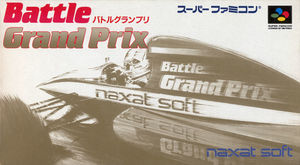 Cover for Battle Grand Prix.