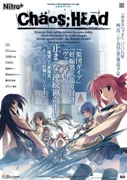 Cover for Chaos;Head.