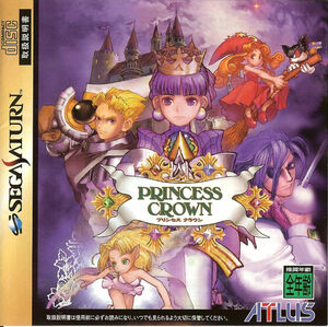 Cover for Princess Crown.