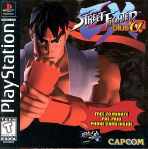 Cover for Street Fighter EX.
