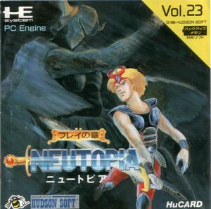 Cover for Neutopia.