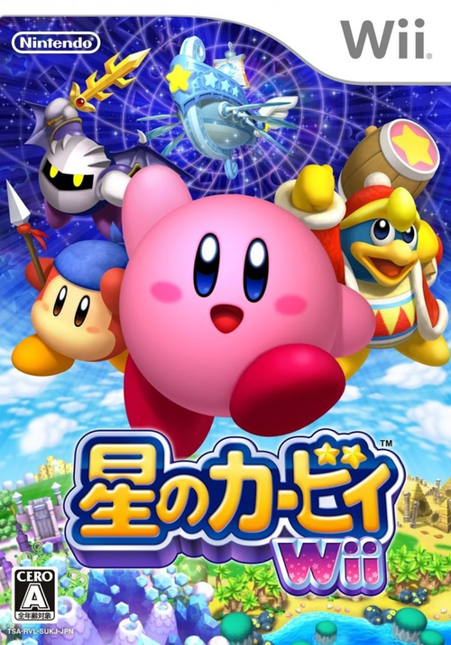 Cover for Kirby's Return to Dream Land.