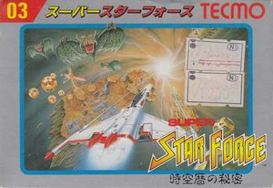 Cover for Super Star Force: Jikūreki no Himitsu.