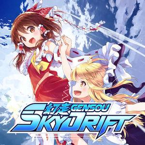 Cover for Gensou Skydrift.
