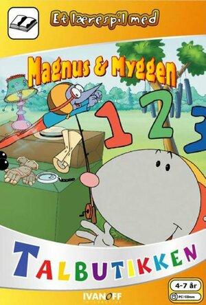 Cover for Skipper & Skeeto: The Number Shop.