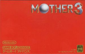 Cover for Mother 3.