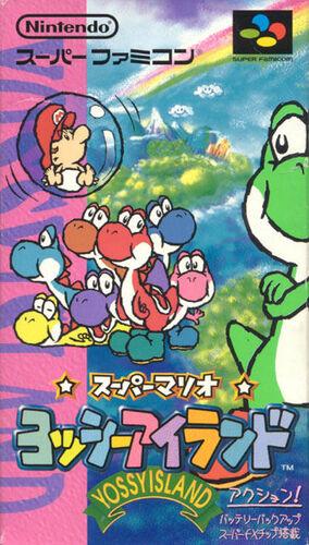 Cover for Super Mario World 2: Yoshi's Island.