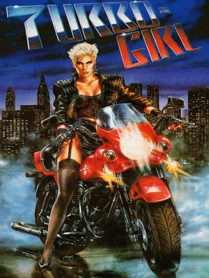 Cover for Turbo Girl.