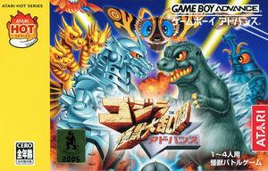 Cover for Godzilla: Domination!.