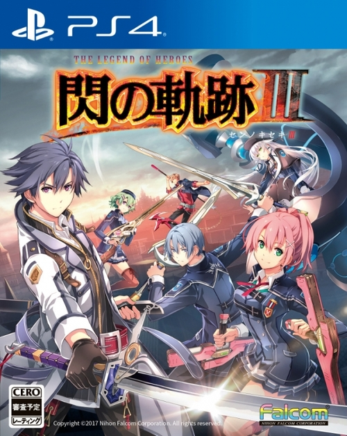 Cover for The Legend of Heroes: Trails of Cold Steel III.