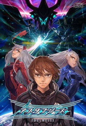 Cover for Astebreed.