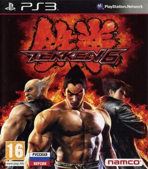 Cover for Tekken 6.