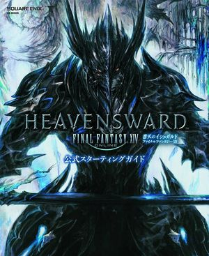 Cover for Final Fantasy XIV: Heavensward.