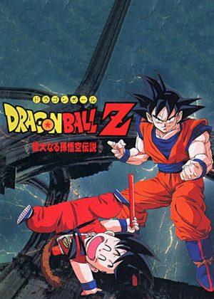 Cover for Dragon Ball Z: Idainaru Son Gokou Densetsu.