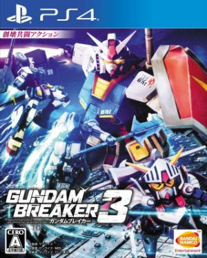Cover for Gundam Breaker 3.