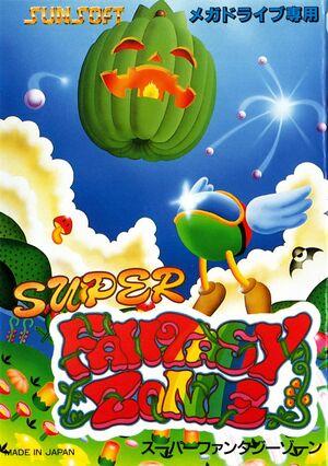 Cover for Super Fantasy Zone.