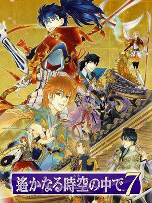 Cover for Harukanaru Toki no Naka De 7.