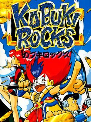 Cover for Kabuki Rocks.