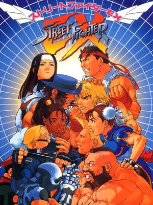 Cover for Street Fighter EX Plus.