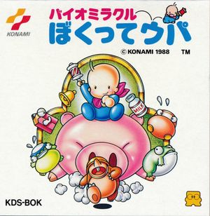Cover for Bio Miracle Bokutte Upa.