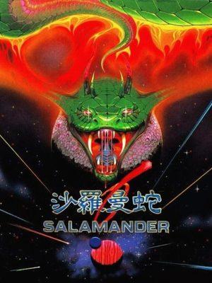 Cover for Salamander.