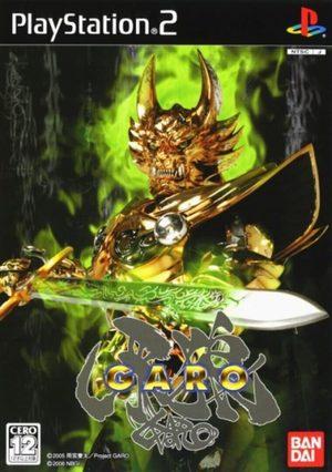 Cover for Golden Knight Garo.