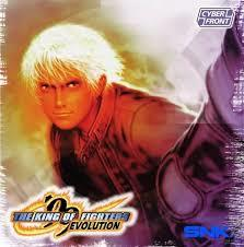 Cover for The King of Fighters '99.