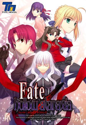 Cover for Fate/hollow ataraxia.