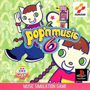 Cover for Pop'n music 6.