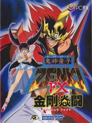 Cover for Kishin dōji Zenki FX: Vajra Fight.