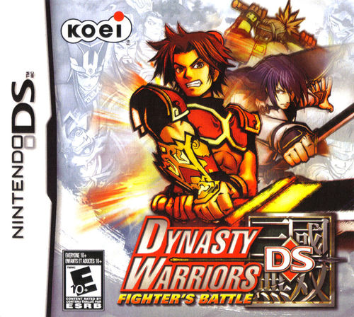 Cover for Dynasty Warriors DS: Fighter's Battle.