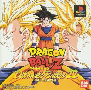 Cover for Dragon Ball Z: Ultimate Battle 22.
