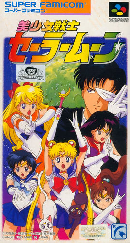 Cover for Sailor Moon.