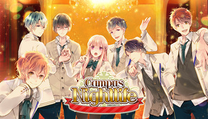 Cover for Gakuen Club.