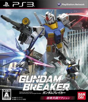 Cover for Gundam Breaker.