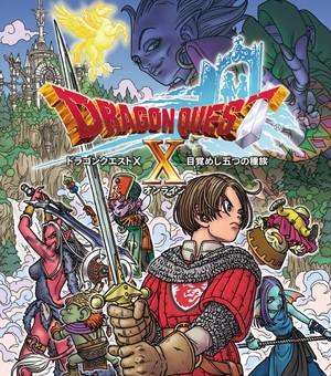 Cover for Dragon Quest X.