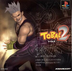 Cover for Tobal 2.