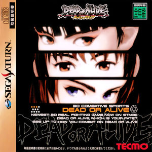Cover for Dead or Alive.