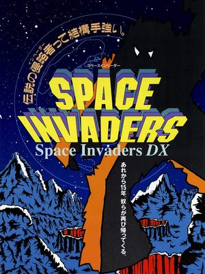 Cover for Space Invaders DX.