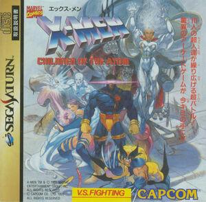 Cover for X-Men: Children of the Atom.