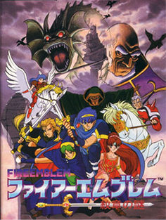 Cover for Fire Emblem: Mystery of the Emblem.