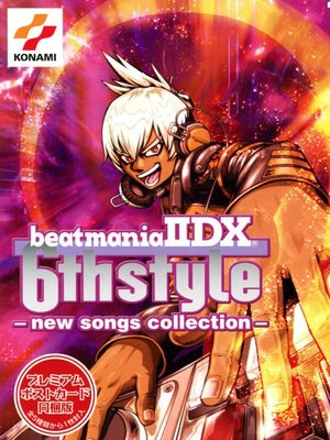 Cover for Beatmania IIDX 6th Style.