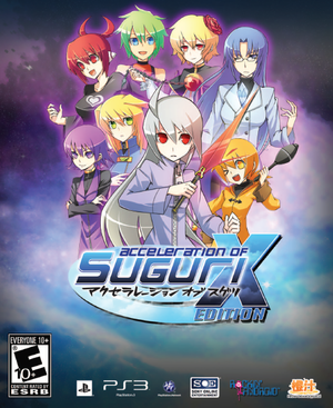 Cover for Acceleration of Suguri X Edition.