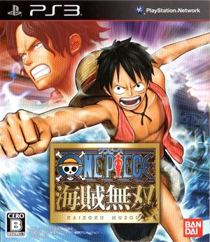 Cover for One Piece: Pirate Warriors.