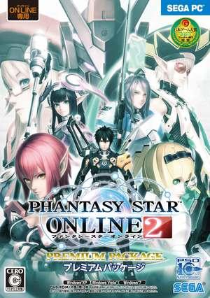 Cover for Phantasy Star Online 2.