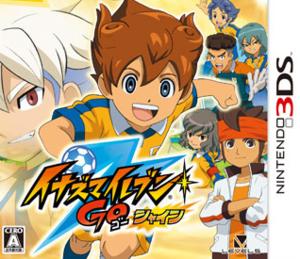Cover for Inazuma Eleven GO.